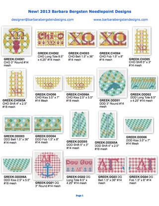 2013 New Designs from Barbara Bergsten Needlepoint Designs 1
